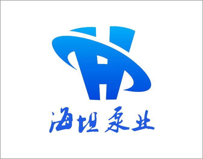 永嘉县海坦泵业有限公司