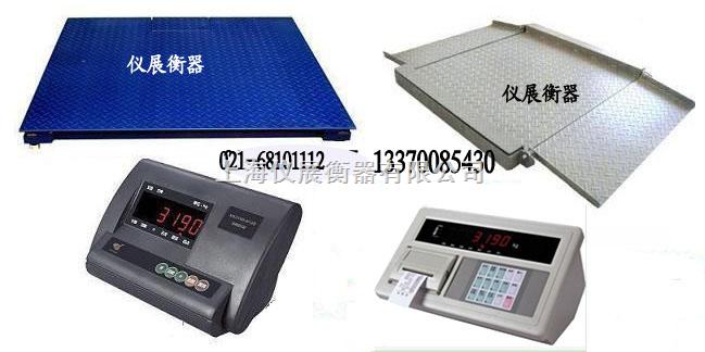 电子地磅青海 海西州1吨电子地磅厂家+3吨=5吨|10吨地磅厂价直销