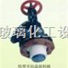 郑州反应釜配件,搪瓷放料阀,搪瓷搅拌器