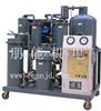 ZL系列润滑油专用滤油机