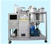 TY系列汽轮机油(透平油)真空滤油机