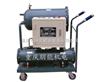 JZ系列燃油、轻质润滑油专用滤油机