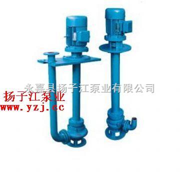 液下式无堵塞排污泵 不锈钢无堵塞液下排污泵