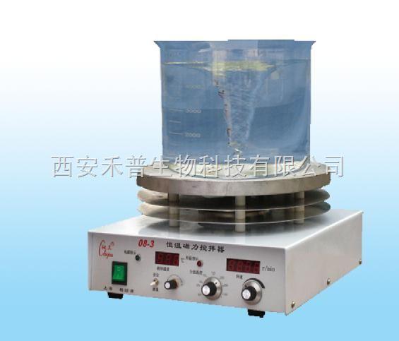 安康恒温磁力搅拌器
