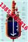 齐全-山东不锈钢反应罐 搪瓷反应罐 搪玻璃反应罐