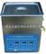 TH-250B-TH-250B数控超声波清洗机