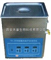TH-300BQ-TH-300BQ数控超声波清洗机