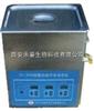 TH-500云南台式超声波清洗机