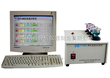 铸钢件分析仪器,铸钢件材料化验仪