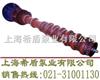SBNL型【SBNL型简袋式凝结水泵】