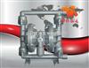 QBY系列不锈钢气动隔膜泵,不锈钢隔膜泵,气动隔膜泵,耐腐蚀隔膜泵