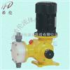 DJXDJX隔膜式计量泵