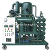 JYZ系列高效双级真空滤油机
