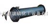 厂家订做冷凝器,不锈钢冷凝器价