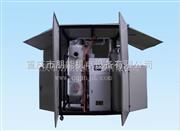 JYZJYZ系列变压器油双级真空滤油机