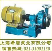 FB、AFB型不锈钢耐腐蚀泵