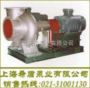 HH型混流化工泵