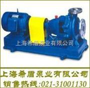 IH型单吸单级化工泵