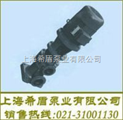 IL、ILR系列立式单级单吸离心清水泵