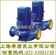 ISL型单级单吸立式离心泵