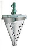 HS-1000无锡昊昊粉体供应锥形混料机