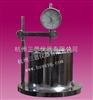 SPZ-100水泥浆竖向膨胀率测定仪
