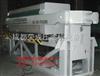 板框式压滤机630系列