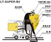 LTHJ-SUPER-B2气动型小车焊剂回收机