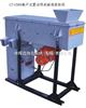 LT-CX80焊剂筛选机机