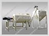 小型干粉砂浆生产线