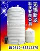 1-50m3无焊缝塑料储罐 容器