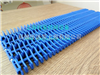 齐全模组式塑料传送带厂家供应