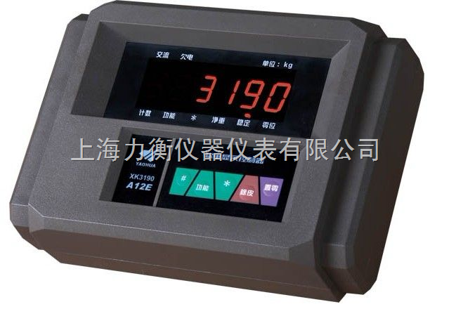 XK3190-A12+EK3电子台秤仪表,称重显示器