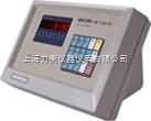 仪表XK3190-A1+ 称重显示器