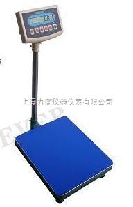 TCS150公斤带电脑接口台秤,力衡接口电子秤