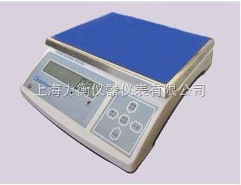 PW3kg-30kg電子秤