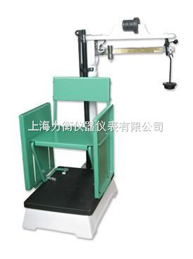 RGT-100-RT机械儿童秤