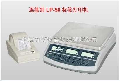 30公斤高精度计数电子秤