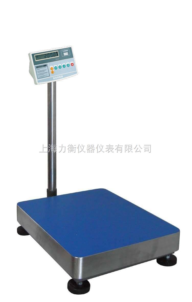 T-2000A电子台秤
