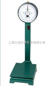 仪表指针度盘台秤