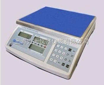 电子秤(计数型桌秤)